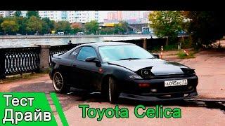 Toyota Celiсa T180: Японец, который мог! Тест драйв.(Канал Rasimichi https://www.youtube.com/channel/UCXm8E8CVRJiF4eFfcZpybcQ Группа ВК https://vk.com/lookandchoose тут есть музыка из всех видео))) ..., 2016-08-30T09:05:26.000Z)