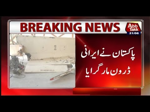 Pakistan Shots Down Iranian Drone Near Panjgur Sector