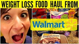 WEIGHT LOSS FOOD HAUL FROM WALMART! PLUS CHEAT DAY FINDS!!