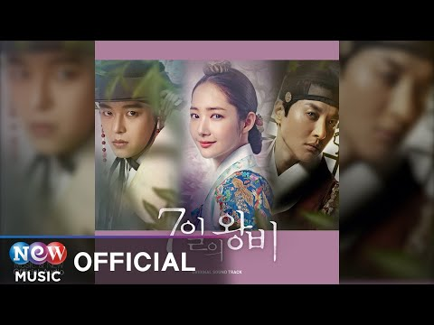 [7일의 왕비 OST] Lee Phil Ho, Park Jong Mi(이필호, 박종미) - Queen for 7 Days(7일의 왕비) (Official Audio)