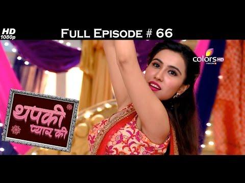 Thapki Pyar Ki - 8th August 2015 - थपकी प्यार की - Full Episode (HD)