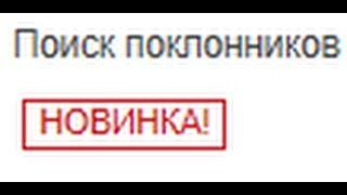 Новая функция на youtube