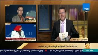 رأي عام - رسالة محمد خالد وأسماء ناصف المشاركين ب