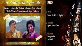 Likhe Jo Khat Tujhe | A Salute To Legends | Kanyadan 1968 | Vipin Sachdeva | Mohd. Rafi | HD