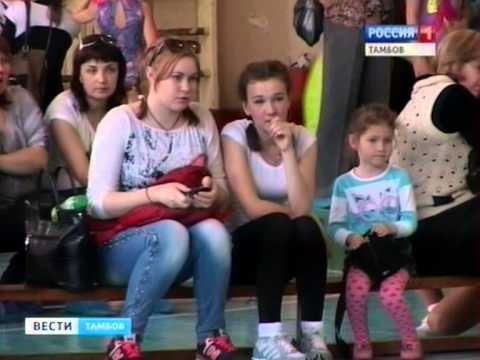 Спорт/Тамбов, 3 мая 2014