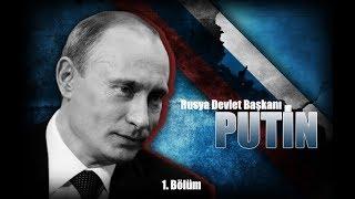 Putin | 1. Bölüm