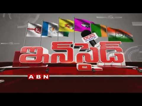 CM Chandrababu Naidu And PM Modi Meet | Political Heat In Jagtial | Full Episode | ABN Inside
