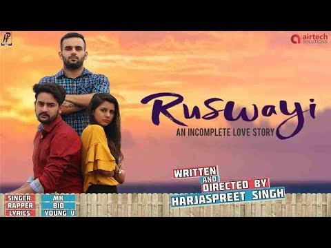  Ruswayi - An Incomplete Love Story Latest Punjabi Song 2018 MK/BID Airtech Music Store 