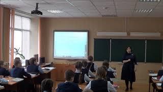 Самарина Н.М. Урок математики, 5 класс.