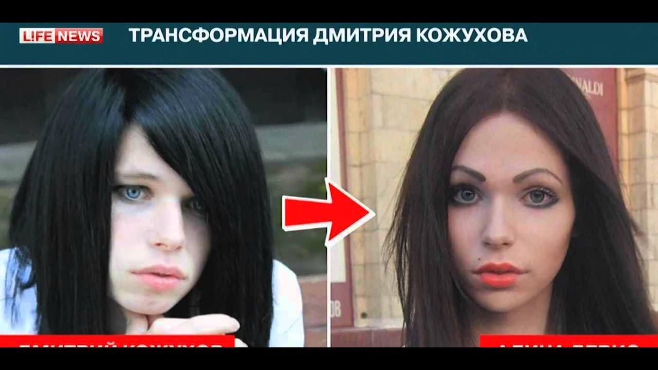 В центре Москвы неизвестные избили двух транссексуалов