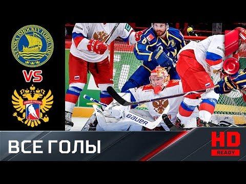 01.05.2019 Швеция - Россия - 6:4. Все голы