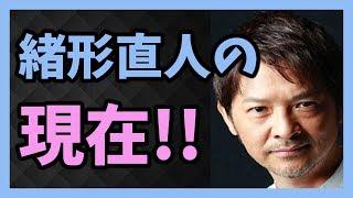 俳優 緒形直人の現在は!?  嫁は女優の・・・ 息子はドラマ『陸王』で俳優デビュー!!