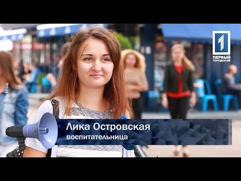 Кривой Рог Майдан 19.11.15 - Влад Штефан об орете на границе .