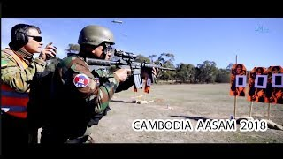 Australian Army Skills at Arms Meeting | CAMBODIA AASAM 2018