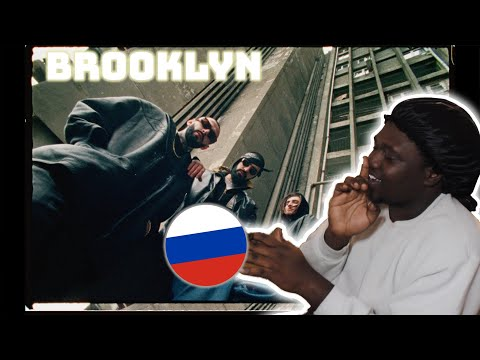 RUSSIAN RAP REACTION Ft Miyagi, Andy Panda & TumaniYO - Brooklyn (Official Video)