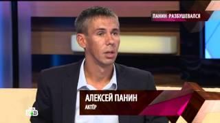 Урок Алексея Панина о «правильной» пасте «закрыл» кировский ресторан. Ресторан в Кирове
