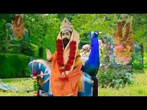 Teri jai ho Mohan Ram