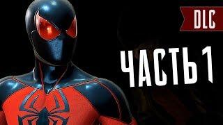 Человек-Паук PS4 Прохождение - Часть 1 - КУВАЛДА