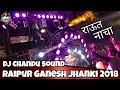 Raut Nacha Mix   Clear Bass Quality { Dj Chandu Sound } Raipur Ganesh Jhanki   DjDhumalUnlimited