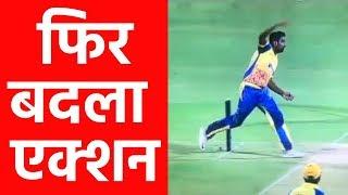 Ravichandran Ashwin's Bizarre Bowling Action Leaves Twitter in Splits