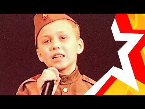 23 фестиваль армейской песни ЗВЕЗДА. Финал. Часть 2.