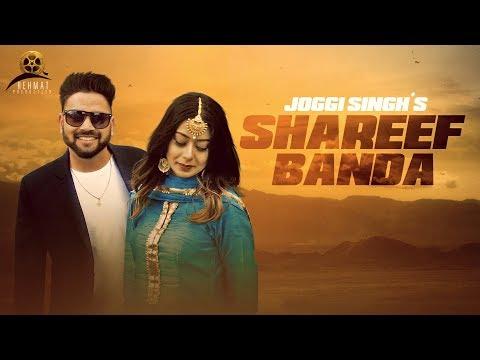Shareef Banda | Joggi Singh | Mista Baaz | Only Jashan | Rehmat Production | Full Video