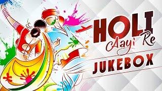 Rajasthani Songs 2016 New Dj - Holi Aayi Re - Superhit Holi Geet - Rajasthani Dance Song