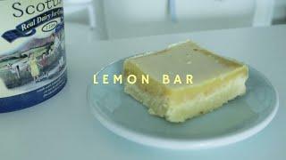 ?리얼과즙 상큼 레몬바…