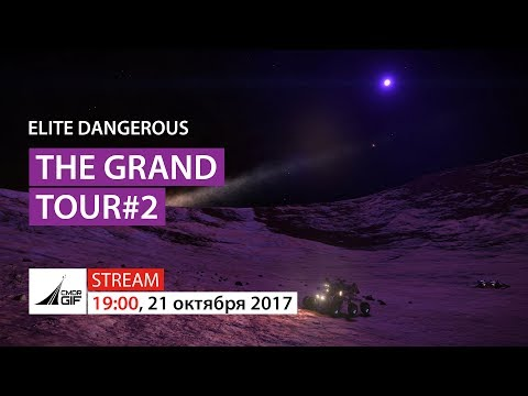Elite Dangerous - The Grand Tour #2