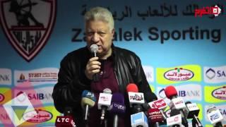 مرتضى منصور: أحمد مجاهد «كومبارس» اتحاد الكرة (فيديو)