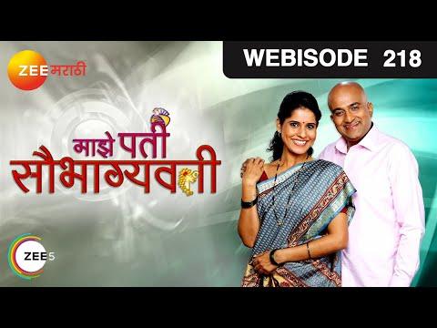 Mazhe Pati Saubhagyavati - Episode 218  - May 30, 2016 - Webisode