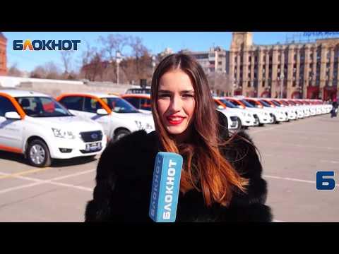 Каршеринг в Волгограде: бюджетнее, чем такси
