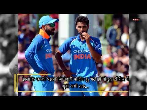 सीरीज सील करने पर हैं टीम इंडिया की निगाहें- Navbharattimes Photogallery