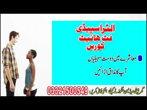 Increase Your Height with herbal medicine