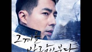 예성 Yesung -먹지 Gray / Carbon Paper (Instrumental) That Winter, The Wind Blows OST