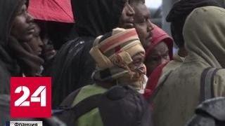 Погром в Саксонии: немцы изгоняют мигрантов