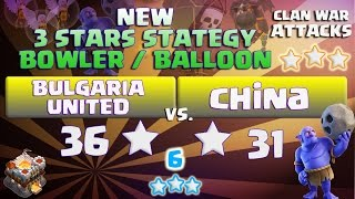 "Clash of clans | Attack BOWLER | CLAN WAR ""TH11 vs TH11"" 