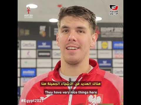 كلمات شكر لا توصف.. هكذا أشاد مدربي وقائدي منتخبات كأس العالم لكرة اليد بالتنظيم المصري  - نشر قبل 15 ساعة