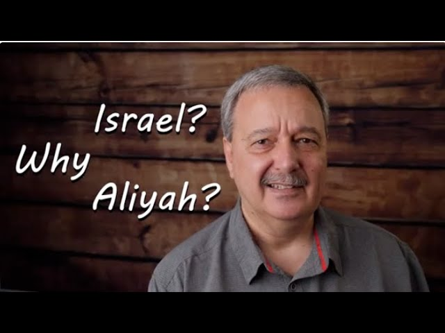 To the Jew First with Dean Bye - (Video 1 of 3) www.altarofprayer.com