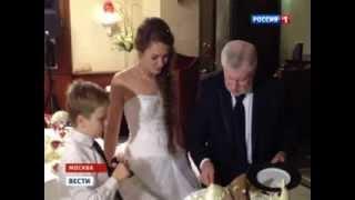 Сергей Миронов Женился На Молодой Журналистке. 2013
