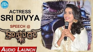 Actress Sri Divya Speech @ Kaashmora Movie Audio Launch | Karthi, Nayanathara, Sri Divya, Gokul