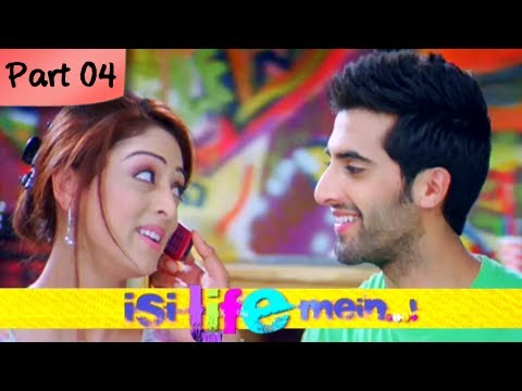 Isi Life Mein (HD) - Part 04/09 - Bollywood Romantic Hindi Movie