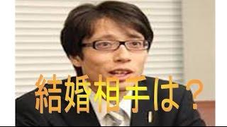 竹田恒泰氏が結婚 お相手は「能年似」一般女性「期待に応えられず」とT...