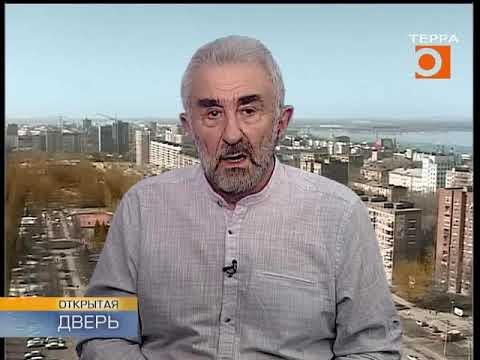 Михаил Покрасс. Открытая дверь. Эфир передачи от 28.11.2018