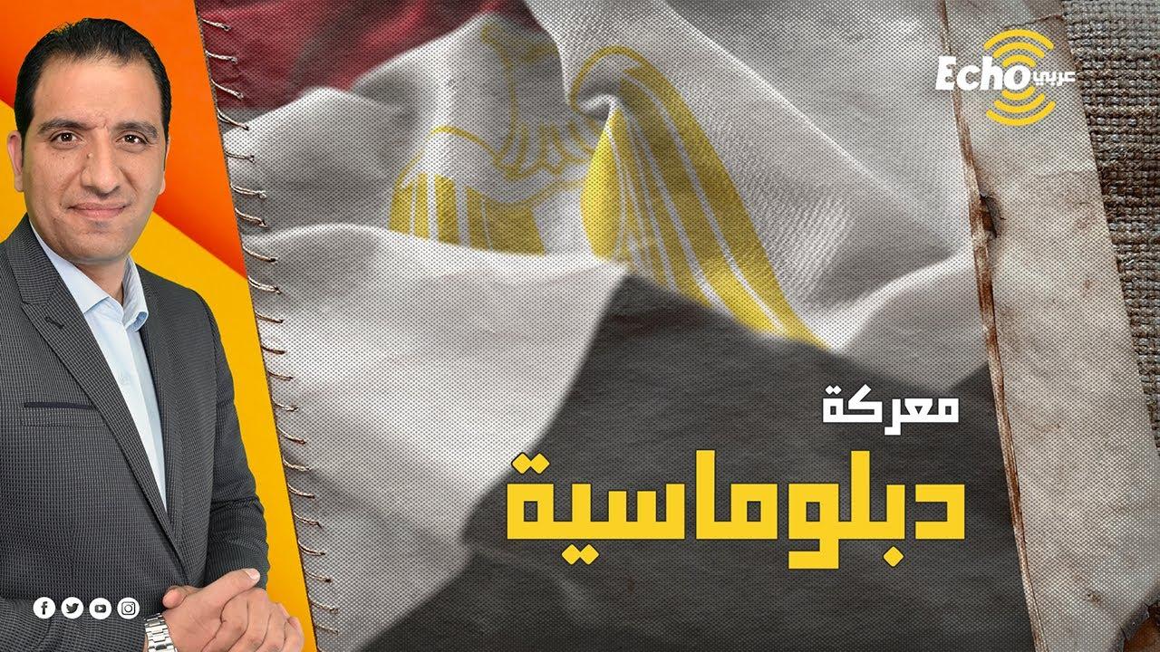 المهمة شبه المستحيلة للخبراء المصريين للتفاوض مع شعب فاوض الله تعالى وأنبيائه ورسله!