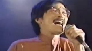 上田正樹 - レゲエであの娘を寝かせたら