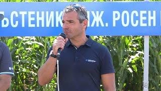 CORTEVA AGRISCIENCE™ -  чисти посеви от царевица и слънчоглед - Портфолио Фарм в Тръстеник