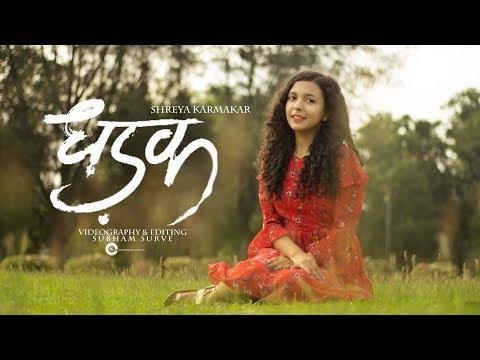 Dhadak - Title Track   Dhadak   Female Cover Version   Shreya Karmakar   Unplugged