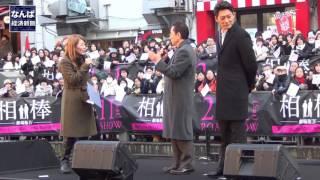 なんば経済新聞 http://namba.keizai.biz/headline/3539/ 大阪・道頓堀...