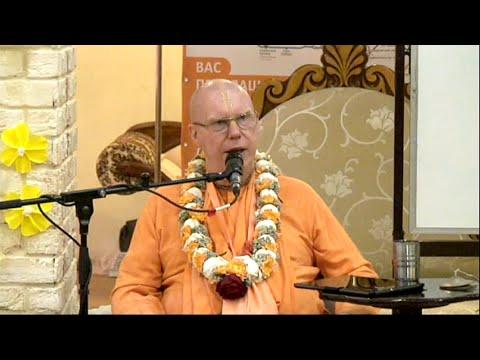 Шримад Бхагаватам 4.17.31 - Бхакти Чайтанья Свами